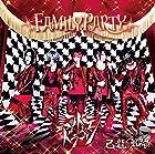 FAMILY PARTY【H:コドモドラゴン初回限定盤】(在庫あり。)