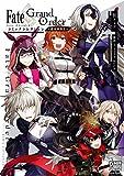 Fate/Grand Order コミックコレクション 〜遊宴特異点〜 (DNAメディアコミックススペシャル)