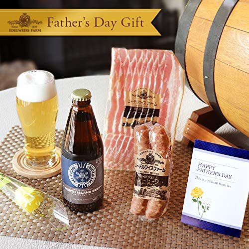 父の日ギフト2019 グルメセット ノースアイランドビール330ml 熟成ベーコン ソーセージ おつまみ