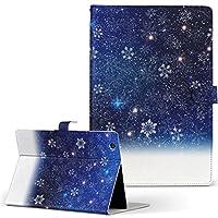 igcase Qua tab 01 au kyocera 京セラ キュア タブ タブレット 手帳型 タブレットケース タブレットカバー カバー レザー ケース 手帳タイプ フリップ ダイアリー 二つ折り 直接貼り付けタイプ 012824 空 夜空 雪