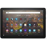 【NEWモデル】Fire HD 10 タブレット 10.1インチHDディスプレイ 32GB ブラック