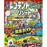 るるぶレゴランド・ジャパン・リゾート(2020年版) (るるぶ情報版(目的))