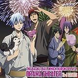 TVアニメ『黒子のバスケ』ドラマCD DRAMA THEATER 3rd GAMES「すれ違っているかもしれません」