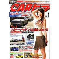 CAR (カー) トップ 2007年 01月号 [雑誌]