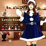 【早割】サンタコスプレ ワンピース レディース < 帽子 ベルト 手袋 セット > (身長 150cm~165cm程度) クリスマスコス ブルー