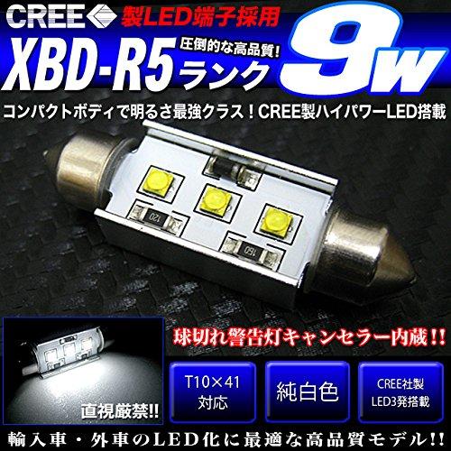 【M】 T10×41型 対応 ハイパワー XBD-R5ランク 9W 搭載 CREE製 LED端子採用 ルーム球 LED3発 キャンセラー内蔵 チップ ルームランプ アルミヒートシンク FJ2894