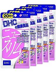 【セット品】DHC ニュースリム 20日分 80粒 5袋セット