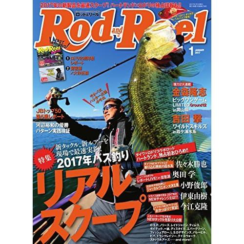 Rod&Reel(ロッドアンドリール) 2017年1月号 (2016-12-03) [雑誌]