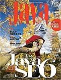 Java World (ジャバ・ワールド) 2006年 12月号