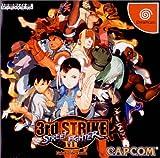 ストリートファイターIII 3rd STRIKE