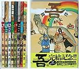 ナンバーファイブ 普及版 1~最新巻(IKKI COMICS) [マーケットプレイス コミックセット]