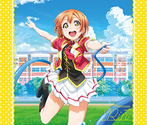 ラブライブ!Solo Live! collection Memories with Rin