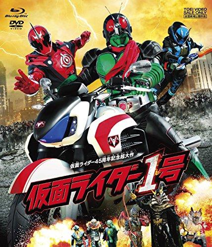 仮面ライダー1号(2枚組/初回仕様デジタルコピー付)[ブルーレイ+DVD] [Blu-ray]