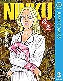NINKU―忍空― 3 (ジャンプコミックスDIGITAL)