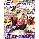 電撃G'smagazine (デンゲキジーズマガジン) 2007年 09月号 [雑誌]