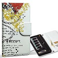 スマコレ ploom TECH プルームテック 専用 レザーケース 手帳型 タバコ ケース カバー 合皮 ケース カバー 収納 プルームケース デザイン 革 クール ハート ROCK 001095