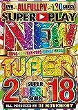 ニュー・チューバー 2018 -スーパー・ベスト・ソング-[PR-080][DVD]