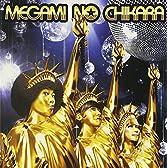 メガミノチカラ(DVD付)