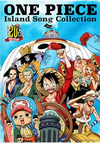 ONE PIECE Island Song Collection シャボンディ諸島「未定」