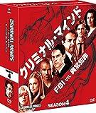 クリミナル・マインド/FBI vs. 異常犯罪 シーズン4 コンパクトBOX[DVD]