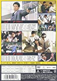 もっとあぶない刑事 VOL.1 [DVD]
