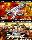Virtua Fighter 4 画像