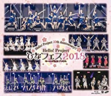 Hello! Project 20th Anniversary!! Hello! Project ひなフェス 2018(モーニング娘。'18 プレミアム) [Blu-ray]