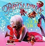 Maki Rinka sings BROADWAY 画像