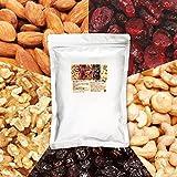 ミックスナッツ5種(くるみ15% カシューナッツ20% アーモンド35% レーズン15% クランベリー15%)1kg