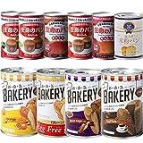 非常食セット「缶入り5年保存パン 10種類x10缶セット」