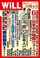 発売日: 2018/11/26新品: ¥ 900