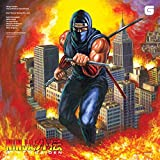 Ninja Gaiden The Definitive Soundtrack Vol. 1+2 (4-LP Limited Edition)