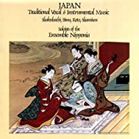 Traditional Vocal And Instrumental Music (Japan)