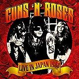 Live in Japan 1988