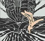 Empty The Bones Of You [解説・ボーナストラック付き国内盤] (BRC77) 画像
