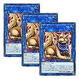 【 3枚セット 】遊戯王 日本語版 COTD-JP052 ミセス・レディエント (レア)