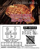 懸賞と大きな写真でアピール ピックアップ名刺 デザイン#0002 (ホームページ取込・デザイン)