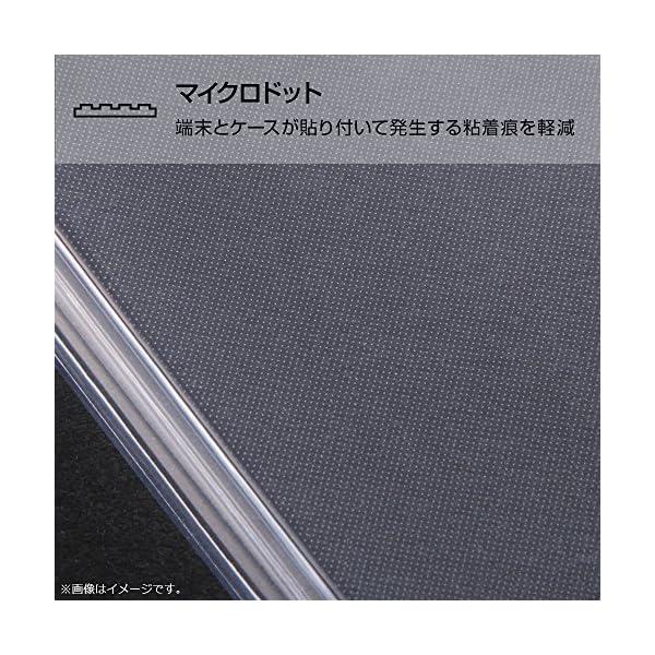 レイ・アウト MONO MO-01K ケース ...の紹介画像8