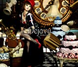 Dejavu (CDのみ)