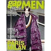 gap PRESS MEN vol.44(2016ー201 PARIS,MILAN MEN'S COLLECTIONS (gap PRESS Collections)