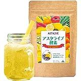 おいしいっ スムージー ASTALIVE(アスタライブ) 酵素 スムージー チアシード 乳酸菌 穀物麹 入り 200g (レモン味)