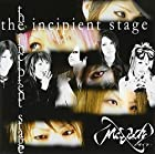 the incipient stage(在庫あり。)