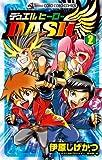 デュエルヒーローDASH 第2巻 (てんとう虫コロコロコミックス)