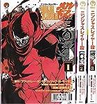 ニンジャスレイヤー殺(キルズ) コミック 1-3巻セット (シリウスKC)