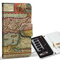 スマコレ ploom TECH プルームテック 専用 レザーケース 手帳型 タバコ ケース カバー 合皮 ケース カバー 収納 プルームケース デザイン 革 写真・風景 地図 世界 006203