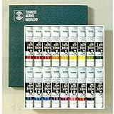 ターナー アクリルガッシュ 20mL 12色セット B03-0801