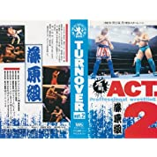 TURN OVER act.2('92.7.27、博多スターレーン) [VHS]