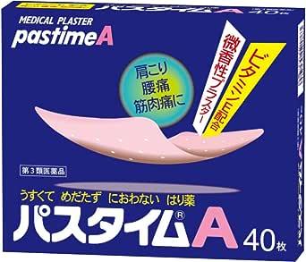【第3類医薬品】パスタイムA 40枚