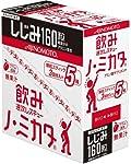 ノ・ミカタ 3本入箱×5個