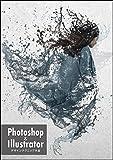 Photoshop & Illustratorデザインテクニック大全
